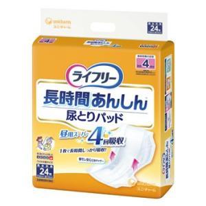 ライフリー 長時間あんしん尿とりパッド 男女共用 (24枚入)|kusurinofukutaro