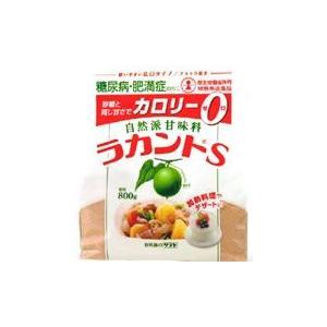 サラヤ 自然派甘味料 ラカントS 顆粒 (80...の関連商品8