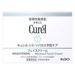 花王 乾燥性敏感肌を考えた キュレル 薬用潤浸美白クリーム (40g) curel 送料無料