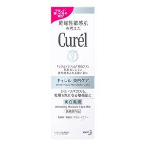花王 キュレル 美白乳液 (110mL) 医薬部外品の関連商品5