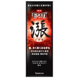 ツムラ 薬用発毛促進剤 モウガ 漲 ミナギ (120ml) 医薬部外品 送料無料|kusurinofukutaro