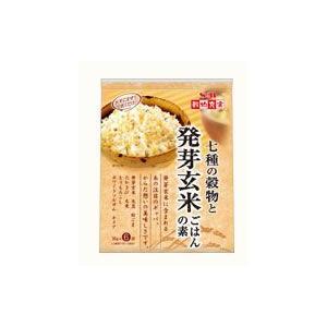 エスビー 穀物充実 七種の穀物と発芽玄米ごはんの素 (30g×6袋) ※軽減税率対象商品|kusurinofukutaro