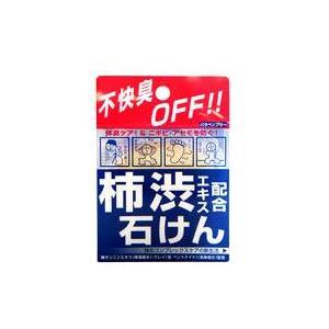 【◇】 柿渋エキス配合石鹸 デオタンニングソープ (100g) kusurinofukutaro