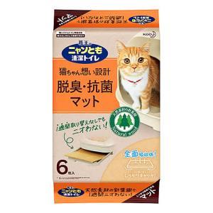 花王 ニャンとも 清潔トイレ 脱臭・抗菌マット (6枚) 猫システムトイレ用吸収体