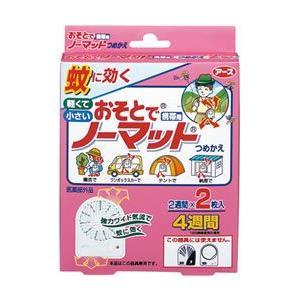 アース製薬 蚊に効く おそとでノーマット専用 つめかえ 電池式小型携帯虫よけ (2枚入)|kusurinofukutaro