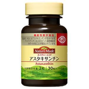 大塚製薬 ネイチャーメイド アスタキサンチン 15日分 (30粒)