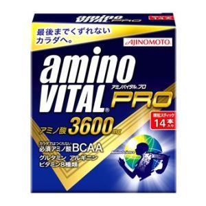 味の素 アミノバイタルプロ アミノ酸3600mg スティックタイプ (14本入り)