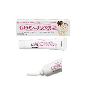 【第3類医薬品】興和 レスタミンコーワ パウダークリーム  (40g)