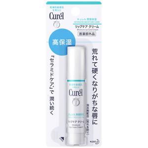 花王  キュレル リップケアスティック 無香料 (4.2g) リップクリーム curel 医薬部外品