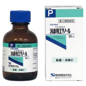 【第3類医薬品】健栄製薬 殺菌消毒薬 日本薬局方 消毒用エタ...