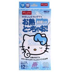 エムズワン ハローキティ 熱冷却シート お熱とっちゃお 大人・子供兼用タイプ ぶどうの香り (12枚入)|kusurinofukutaro