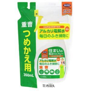 ニワキュー 丹羽久 重曹アルカリ電解水クリーナー キッチン用 つめかえ用 (350ml)