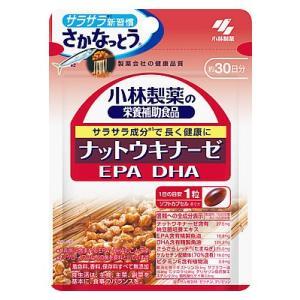 小林製薬 小林製薬の栄養補助食品 ナットウキナーゼ DHA・EPA 約30日分 (30粒)