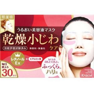クラシエ 肌美精 デイリーリンクルケア 美容液マスク 乾燥小...