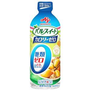 味の素 大正製薬 リビタ パルスイート カロリ...の関連商品5