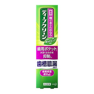 花王 薬用ハミガキ ディープクリーン 歯周病予防 歯みがき (100g)