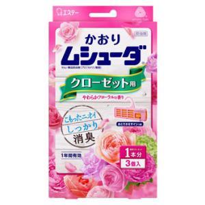 エステー かおりムシューダ 1年間有効 クローゼット用 やわらかフローラルの香り 防虫剤 (3個入)