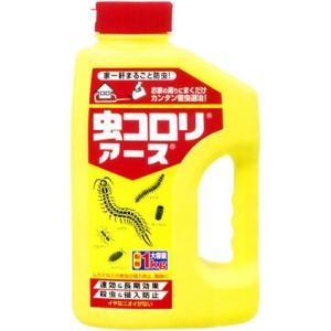 アース製薬 虫コロリ アース 粉剤 (1kg)|kusurinofukutaro