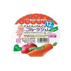 キューピー ベビーデザート にんじんとりんごのフルーツジュレ (70g) ベビーフード 12ヶ月頃か...