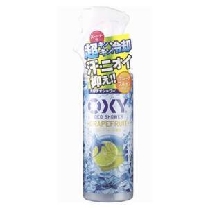 ロート製薬 OXY オキシー 冷却デオシャワー グレープフルーツの香り 冷却制汗デオドラント (200ml) 医薬部外品|kusurinofukutaro