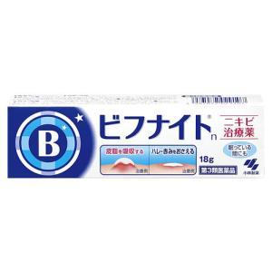 【第3類医薬品】小林製薬 ビフナイトs (18g) ニキビ治...