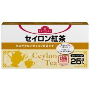 トップバリュ セイロン紅茶 ティーバッグ (2g×25袋入) ※軽減税率対象商品 kusurinofukutaro