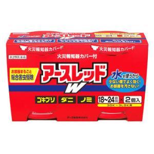 【第2類医薬品】アース製薬 アースレッドW 18-24畳用 (30g×2)|kusurinofukutaro