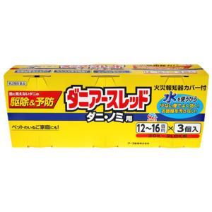 【第2類医薬品】アース製薬 ダニアースレッド 12-16畳用 (20g×3)|kusurinofukutaro