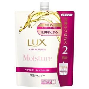 ユニリーバ ラックス LUX スーパーリッチシャイン 保湿 シャンプー つめかえ用 (660g) 詰め替え用|kusurinofukutaro