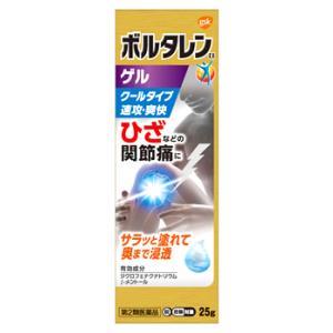 【第2類医薬品】ノバルティスファーマ ボルタレンEXゲル (25g)
