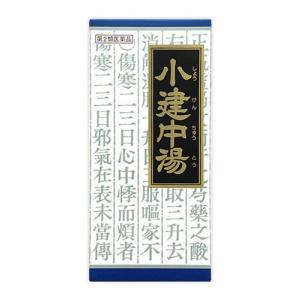 【第2類医薬品】クラシエ薬品 「クラシエ」漢方 小建中湯 エキス 顆粒 (45包)