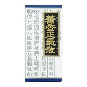 【第2類医薬品】クラシエ薬品 カッ香正気散料 エキス 顆粒 クラシエ (45包) 送料無料