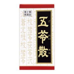 【第2類医薬品】クラシエ薬品 クラシエ五苓散錠 (180錠) 送料無料