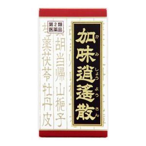 【第2類医薬品】クラシエ薬品 加味逍遙散料 エキス錠 クラシエ (180錠) 送料無料