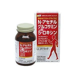 DICライフテック ロコモリッチ (168粒) 関節サポート N-アセチルグルコサミン配合 5-ロキ...