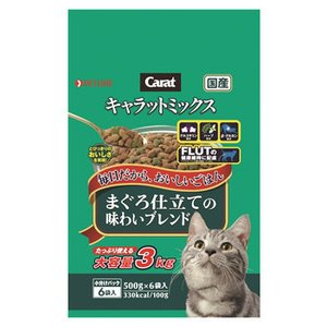 日清ペットフード  キャラットミックス まぐろ仕立ての味わいブレンド (3kg)