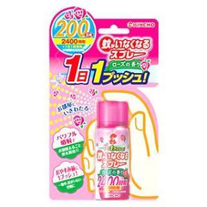金鳥 キンチョウ 蚊がいなくなる スプレー 200日 ローズの香り (45mL) 防除用医薬部外品|kusurinofukutaro