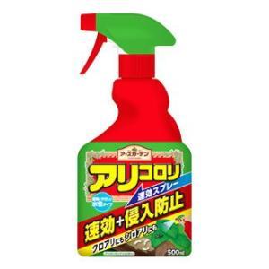 アース製薬 アースガーデン アリコロリ 速効スプレー (500mL)|kusurinofukutaro