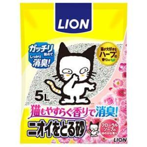 ライオン ニオイをとる砂 フローラルソープの香り (5L) 猫砂