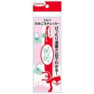 【◇】 ジェクス チュチュベビー ミルクのみごろチェッカー2 II (1個) 哺乳瓶用温度計|kusurinofukutaro