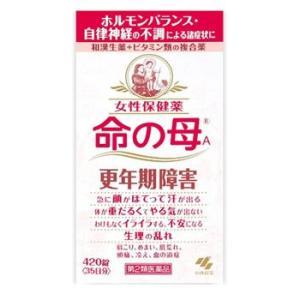 【第2類医薬品】小林製薬 女性保健薬 命の母A (420錠)