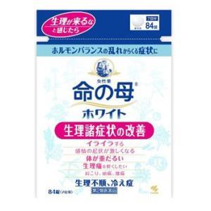 【第2類医薬品】小林製薬 女性薬 命の母ホワイト (84錠)