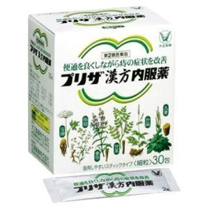 【第2類医薬品】大正製薬 プリザ漢方内服薬 (30包) 細粒