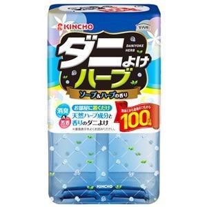 金鳥 KINCHO キンチョウ ダニよけハーブ 100日 ソープ&ハーブの香り (300mL) ダニ用 忌避剤|kusurinofukutaro
