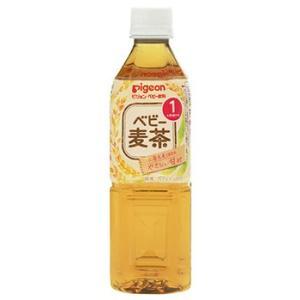 ピジョン ベビー飲料 ベビー麦茶 1ヵ月頃から (500mL) ノンカフェイン ※軽減税率対象商品