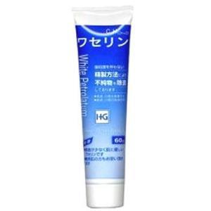 【◇】 大洋製薬 ワセリン HGチューブ (60g) kusurinofukutaro