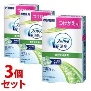 《セット販売》 P&G 置き型ファブリーズ すがすがしいナチュラルガーデンの香り つけかえ用 (130g)×3個セット 付け替え用 お部屋用 消臭芳香剤 P&G kusurinofukutaro