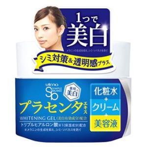ウテナ シンプルバランス 美白ジェル 化粧水 クリーム 美容液 (100g) 【医薬部外品】