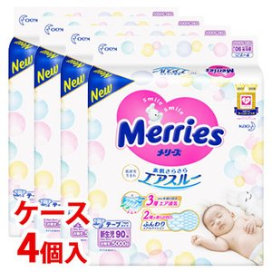 《ケース》 花王 メリーズ さらさらエアスルー テープタイプ 新生児用 お誕生〜5kgまで (90枚...