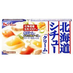 ハウス食品 北海道シチュー クリーム 10皿分 (180g) シチュールウ ※軽減税率対象商品|kusurinofukutaro